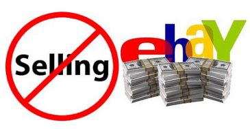 Making Money on eBay Without Selling